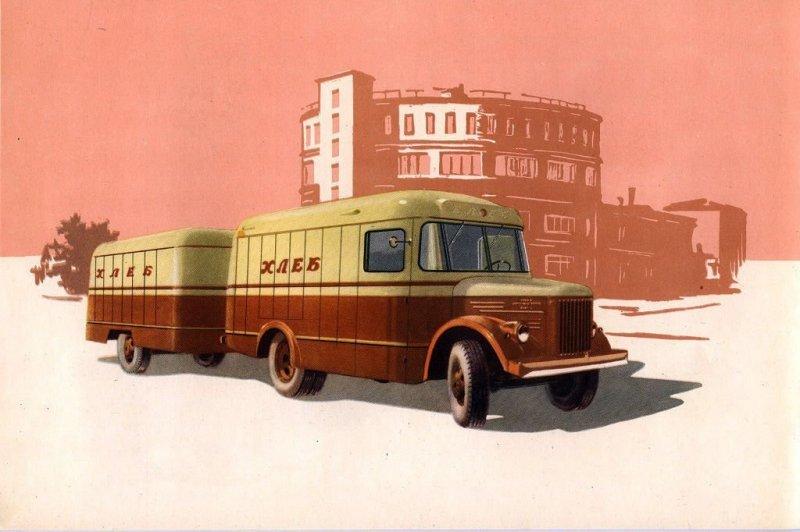 Фургоны для перевозки хлебобулочных изделий в СССР СССР, авто, автомобили, автофургон, грузовик, ретро техника, фургон, хлеб