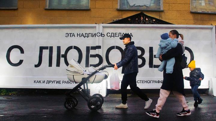 Не верь глазам своим: Экс-демограф Росстата рассказал, что стоит за радужными цифрами россия