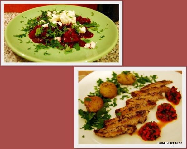 Ужин на двоих от Татьяны по мотивам Дж. Оливера за 30 мин. Фото-рецепт.