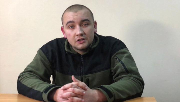 """""""Мы нарушили границу, но таков был приказ"""": украинские моряки о Керченской провокации"""