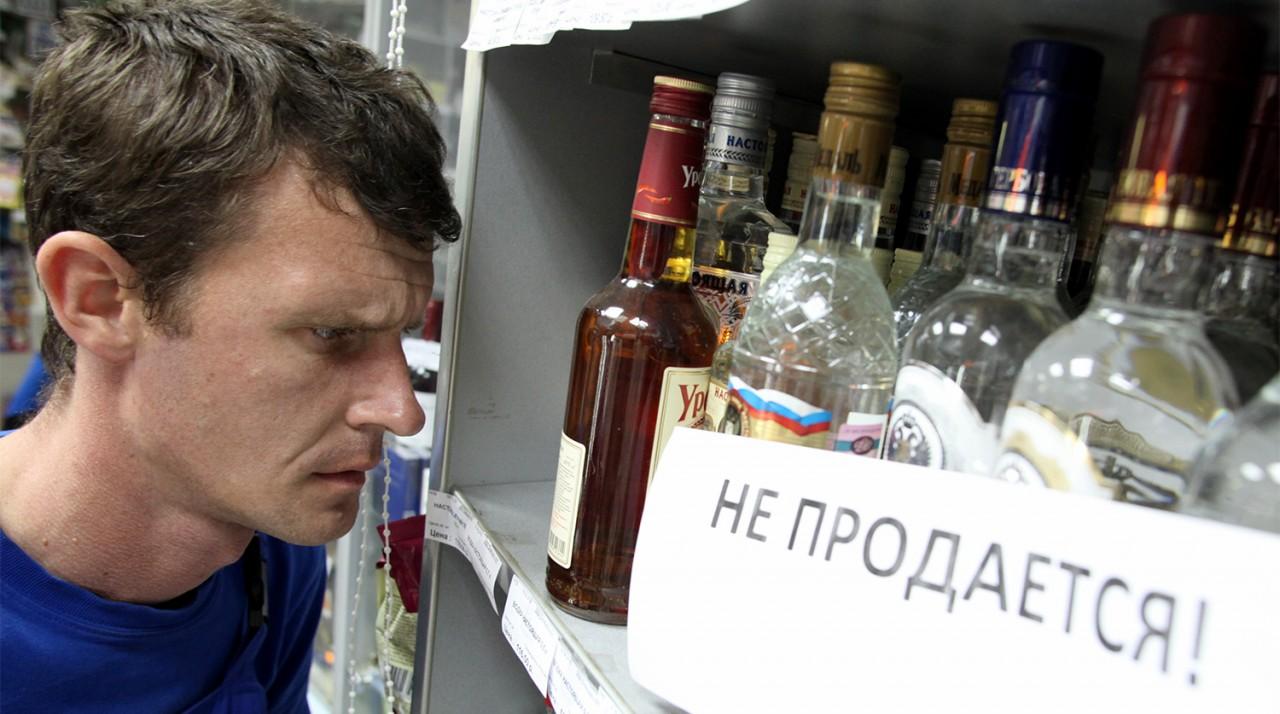Милонов предложил способ оградить россиян от употребления алкоголя