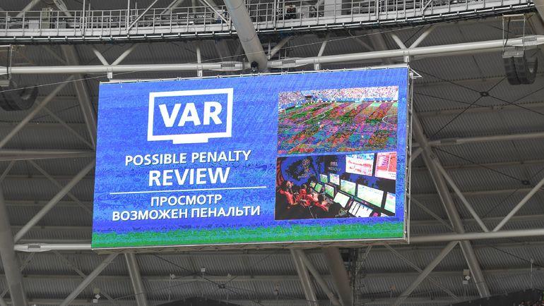 """""""ВАР – это будущее, начавшееся сегодня"""". Когда в России появятся видеоарбитры, и сколько они стоят"""