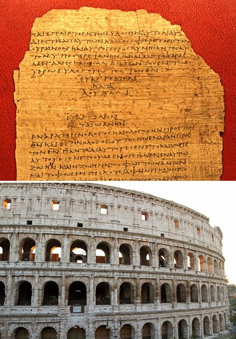 Колизей и библия.