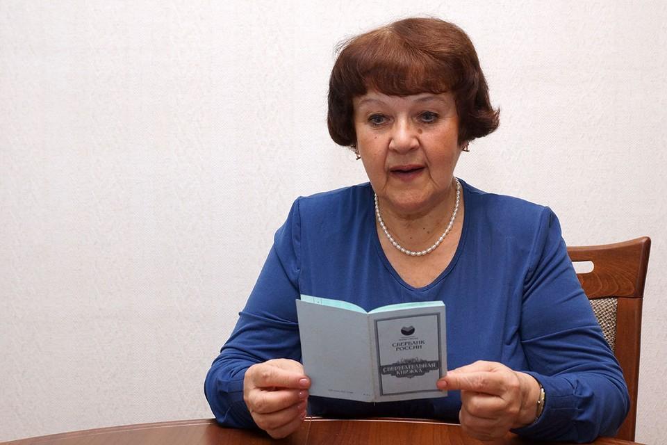 «Источников финансирования нет»: государство снова отложило выплаты по советским вкладам