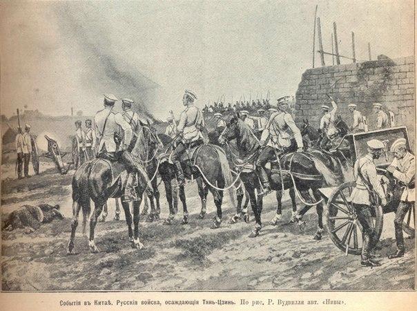 Картинки по запроÑу 1-го СибирÑкого армейÑкого корпуÑа генерал-майора ВаÑилевÑкого
