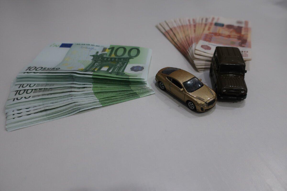 Считаем, какую машину может купить русский и немец на свою среднюю годовую зарплату после вычета налогов