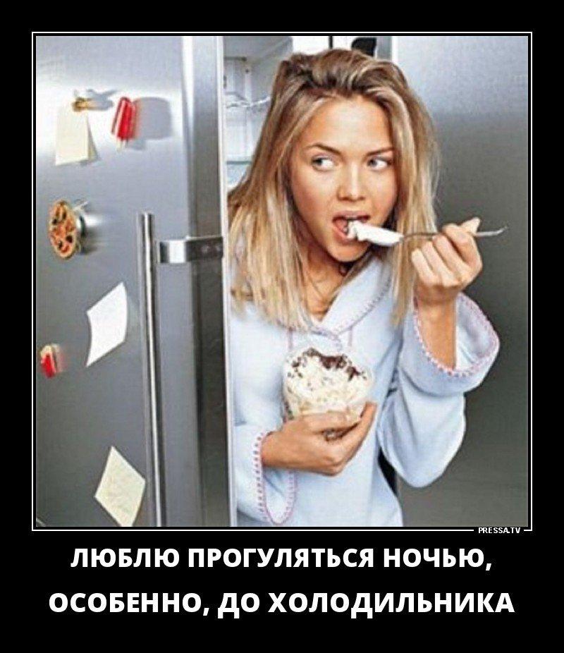 Картинки Шутки Про Похудение.