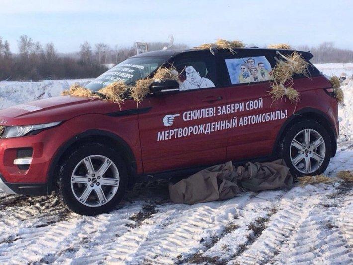В Магнитогорске владелица автомобиля Range Rover вышла на тропу войны