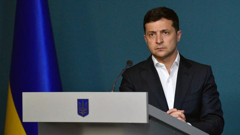 Последние новости Украины сегодня — 8 апреля 2020