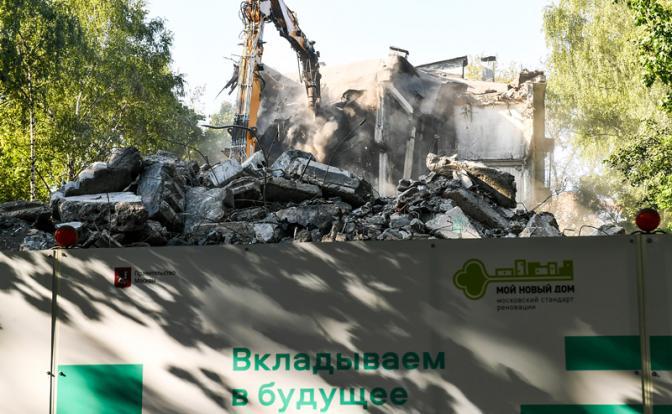 Реновация:Что обещают чиновники и что получают москвичи