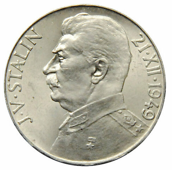 Почему на купюрах и монетах СССР не было Сталина.
