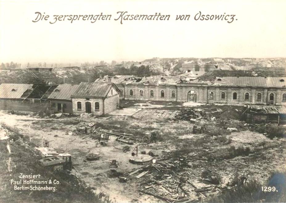 Руины Осовецкой крепости на немецкой открытке.