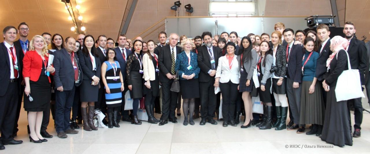 Будущее – 2040: ИНЭС провёл в Австрии молодёжный форум