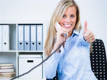 Как найти работу молодой девчонке