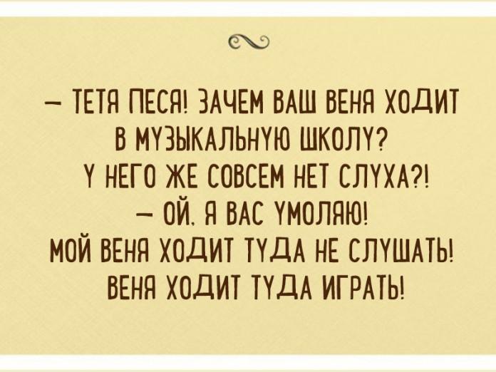 Лучшие шутки из Одессы о том…