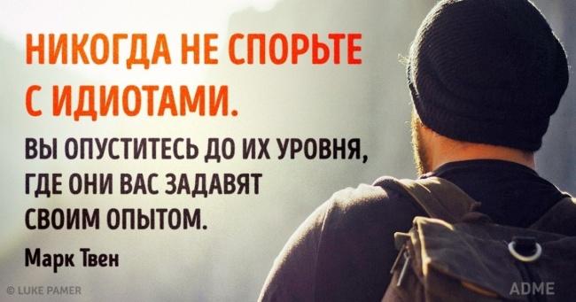 Про Марка Твена, В.Путина и  про то, что я до сих пор не понимаю и никогда не пойму !)