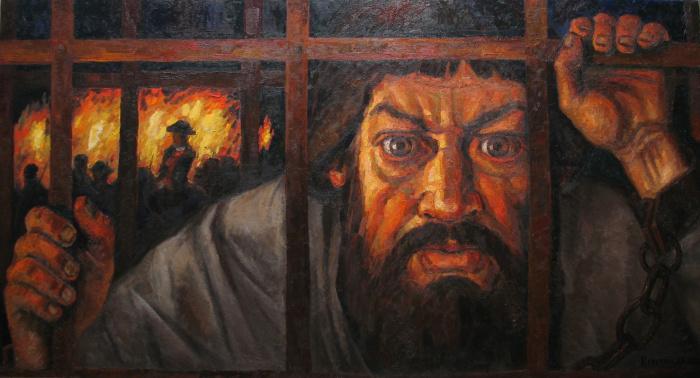 Посмотреть на зверскую расправу сбежалась вся Москва, но некоторые верили, что приговор отменят: Как казнили Емельяна Пугачева
