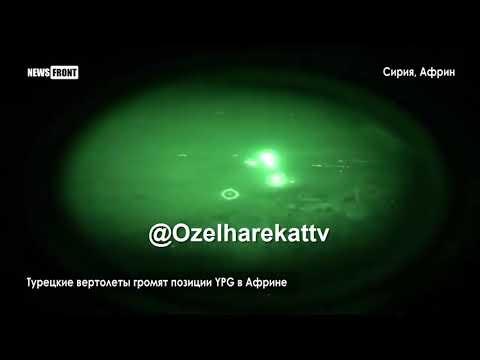 Турецкие вертолеты громят позиции курдов в Африне