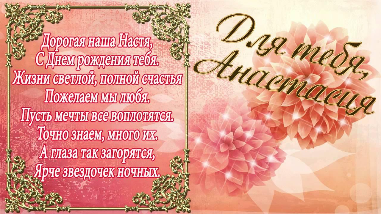 Прими самые тёплые поздравления! - открытка 9870 29