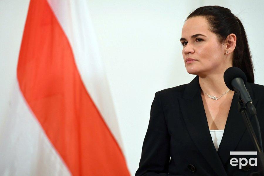 """Тихановская назначила своих """"представителей"""" по правам человека и экономическим реформам Политика"""