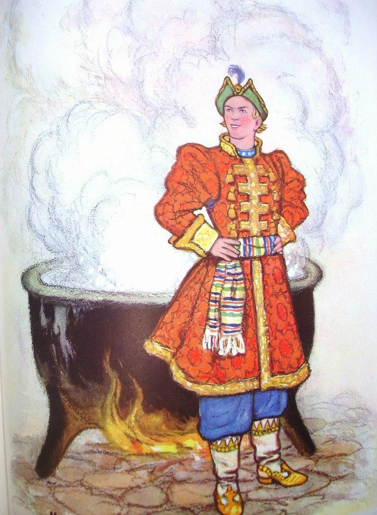 Русский костюм картинки в сказках
