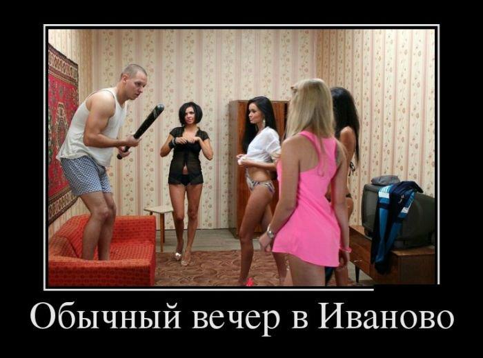7марта для взрослых!))