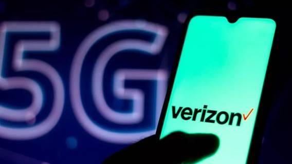 НФЛ и Verizon объявили о сотрудничестве в области 5G, пообещав улучшить опыт для болельщиков на стадионах ИноСМИ