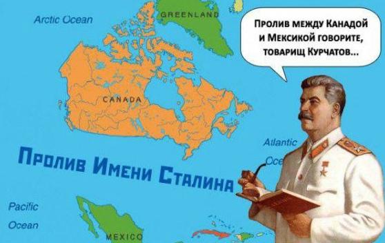 Ядерные торпеды России прост…