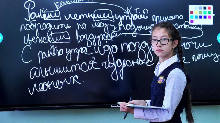 Русский в опасности: Наш язык будет спасать специальная комиссия россия