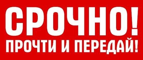 Задорнов: Нужно помочь украинцам!