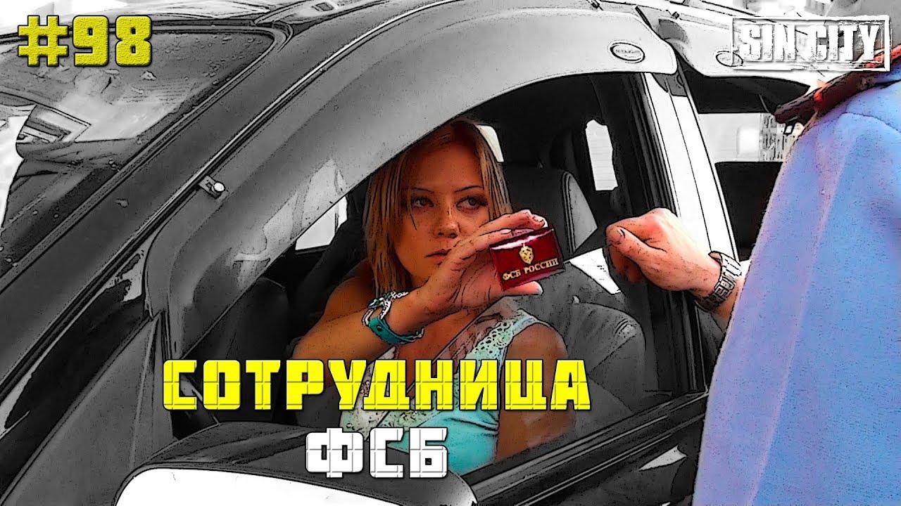 Пьяная сотрудница ФСБ за рулём автомобиля