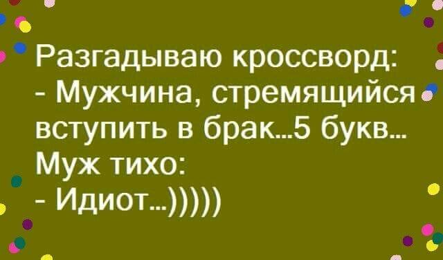 Дочь нового русского говорит с плачем своему мужу:  - Мой отец обанкротился... Весёлые,прикольные и забавные фотки и картинки,А так же анекдоты и приятное общение
