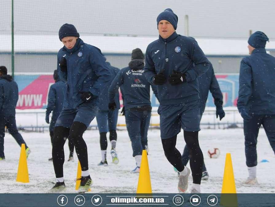Первая тренировка «Олимпика»…