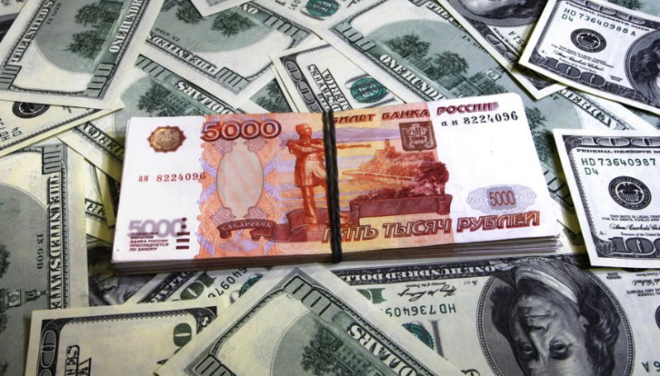 The Bell: Россия может отказаться от доллара