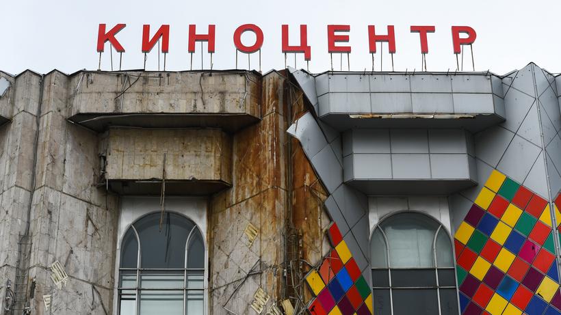 Снос кинотеатра «Соловей» в Москве
