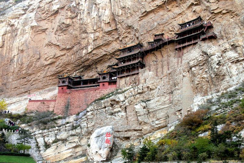 Ближе к Богу: самые красивые горные монастыри