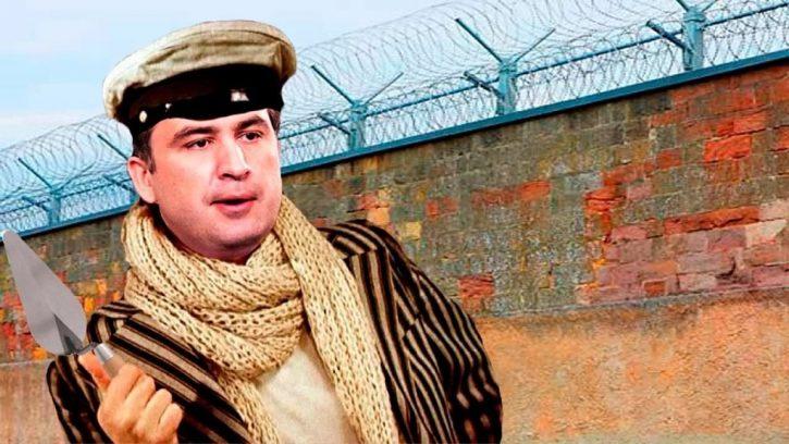 Саакашвили: Украинский Крым …