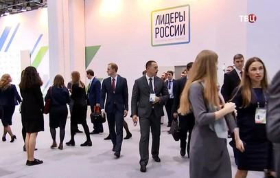 """""""Лидеры России"""": 45 участников конкурса получили назначения"""