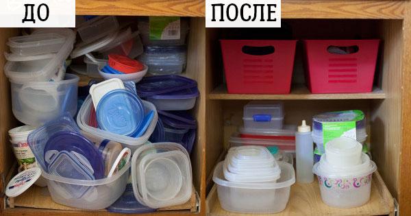 На тысячах кухонь шкафы трещат по швам от баночек и крышечек. Эти 9 трюков положат конец хаосу!