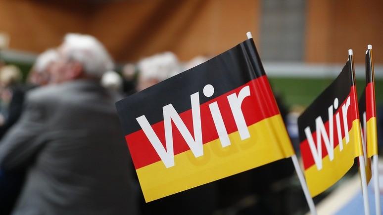 Die Welt: немецкая элита пор…