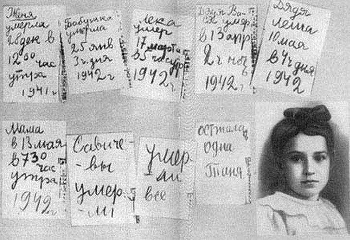 Таня Савичева война, ленинград, память Великая Отечественная война
