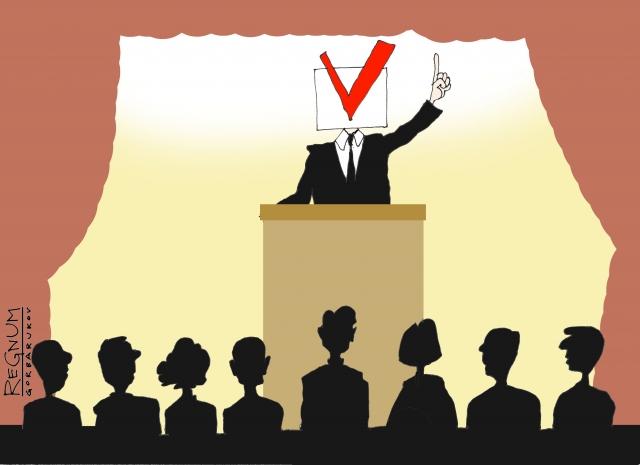 Николай Травкин. Народ прозрел: в обмен на правильное голосование власть не даст ему ничего