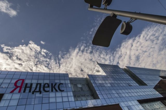 Акции «Яндекса» выросли на 1,4%