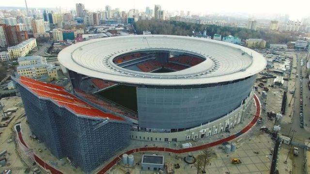 Стадион «Екатеринбург Арена»…
