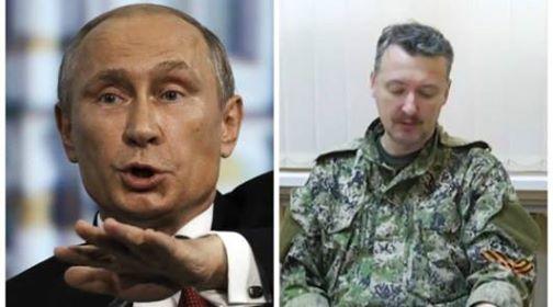 Стрелков и Путин