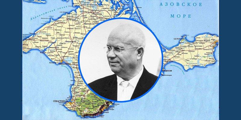 Крым и Курилы. Действуют ли для России обязательства Никиты Хрущева?