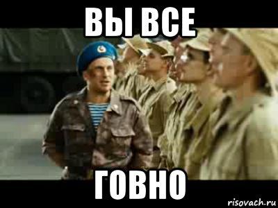 Привет украинским афганцам