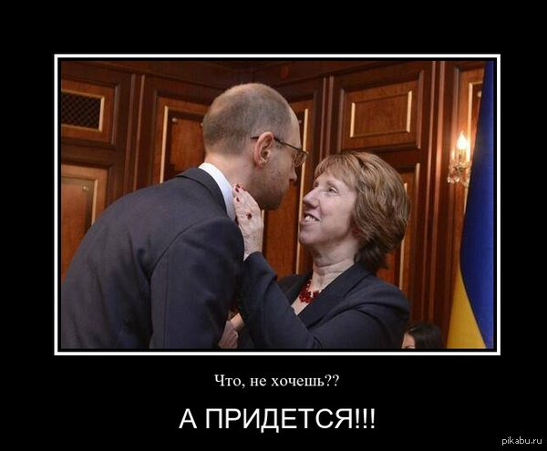 Донецк – евро-украинские «херои»
