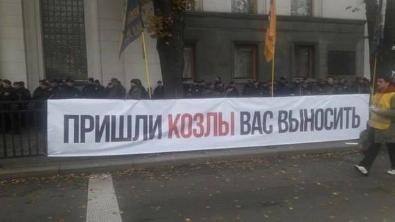 Александр Роджерс: Майдан но…