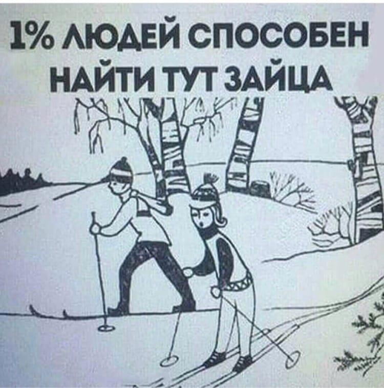Небольшая разминка для мозга)